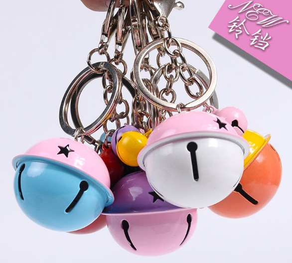 Fight color bell keychain