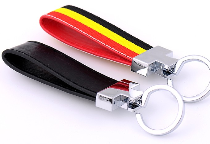 Classic leather keychain