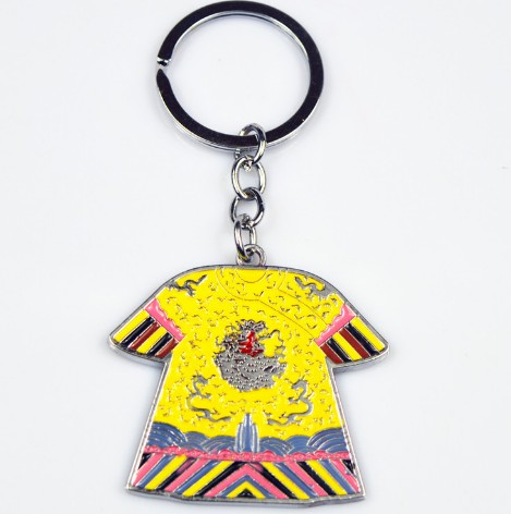 Dragon clothing keychain