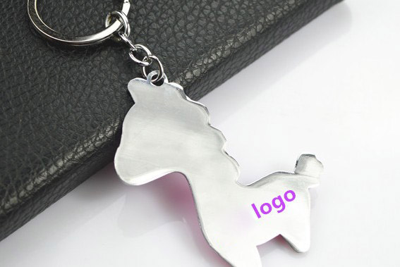 Cartoon horse keychain